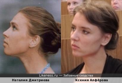 Наталия Дмитриева и Ксения Алфёрова