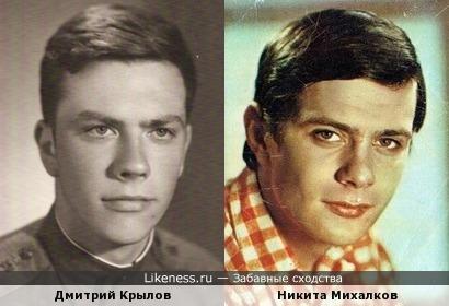 Дмитрий Крылов и Никита Михалков