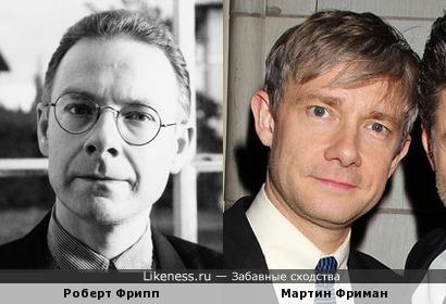 Роберт Фрипп и Мартин Фриман