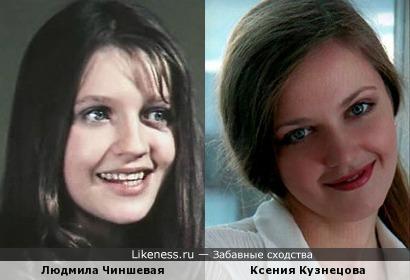 Ксения Кузнецова и Людмила Чиншевая