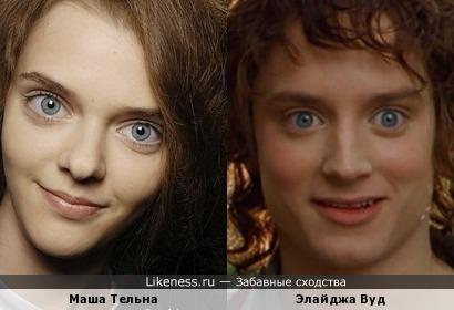 Глазищща))
