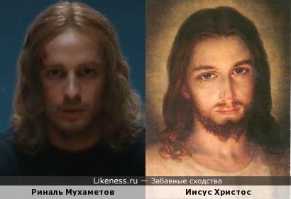Риналь Мухаметов в образе напомнил Иисуса Христа
