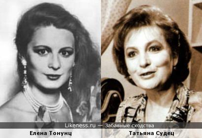 Елена Тонунц и Татьяна Судец