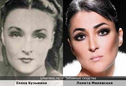 Елена Кузьмина и Лолита Милявская