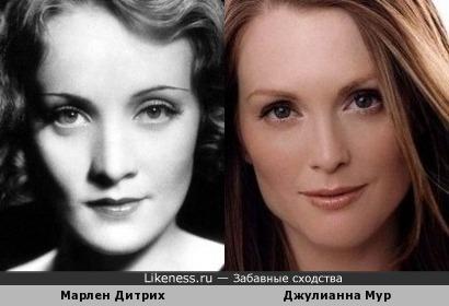 Джулианна Мур и Марлен Дитрих
