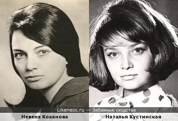 Невена Коканова и Наталья Кустинская