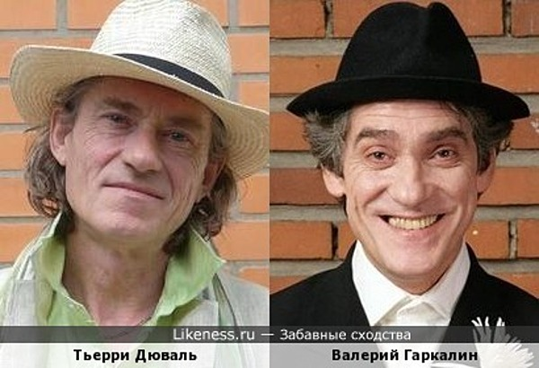 Тьерри Дюваль и Валерий Гаркалин