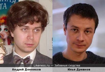 Андрей Денников и Илья Древнов