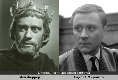 Андрей Миронов и Мел Феррер