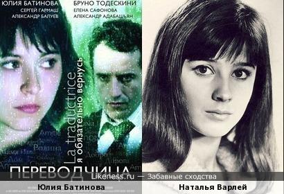 """Постер к фильму напомнил """"кавказскую пленницу"""", к которой со спины подкрадывается голодный вампир Паттинсон))"""