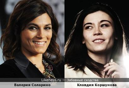 Валерия Соларино и Клавдия Коршунова
