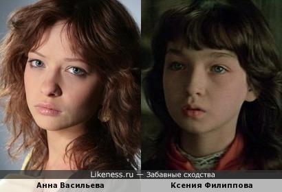 Анна Васильева и Ксения Филиппова