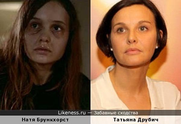 Натя Брункхорст и Татьяна Друбич