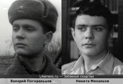 Валерий Погорельцев и Никита Михалков