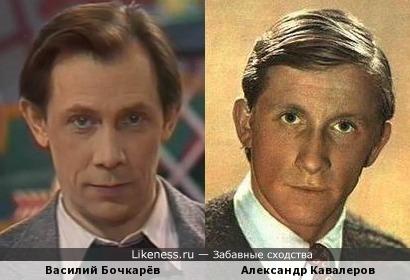 Василий Бочкарёв и Александр Кавалеров