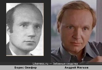 Борис Олифер и Андрей Мягков