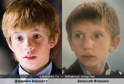 Джимми Беннетт и Алексей Фомкин