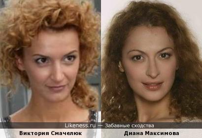 До салона красоты и после))
