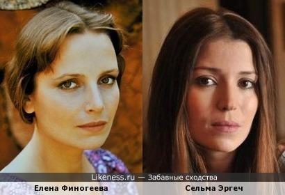 Елена Финогеева и Сельма Эргеч