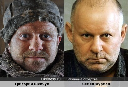 Григорий Шевчук и Семён Фурман