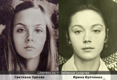 Ирина Купченко и Светлана Орлова