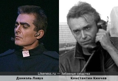 Константин Кинчев и Даниэль Лавуа