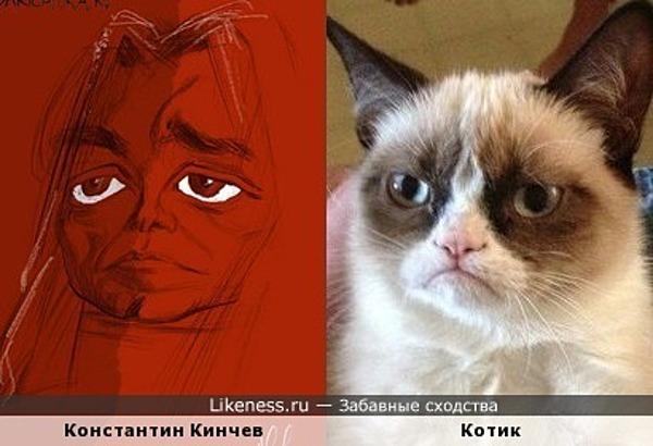 Шарж на Константина Кинчева и грустный кот