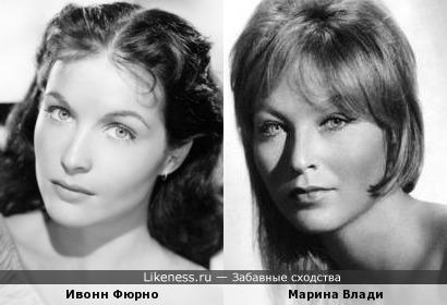 Ивонн Фюрно и Марина Влади