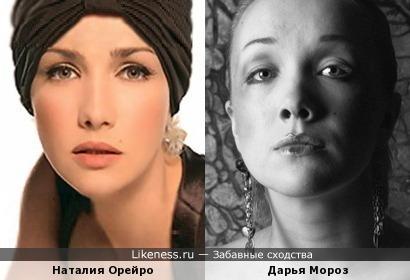 Наталия Орейро и Дарья Мороз