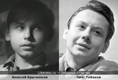 Алексей Крыченков и Олег Табаков
