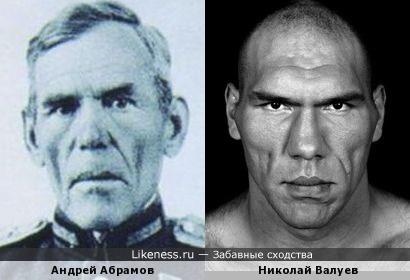 Боксёры))