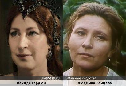 Вахиде Гердюм и Людмила Зайцева