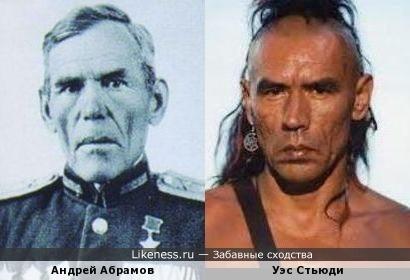 Андрей Абрамов и Уэс Стьюди