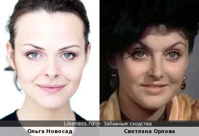 Ольга Новосад и Светлана Орлова