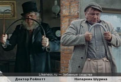 """Суровые мужчины) Дикий отчим из """"Шерлока Холмса"""