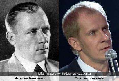 "Михаил Булгаков и Максим Киселёв (""Триод и Диод"", КВН)"