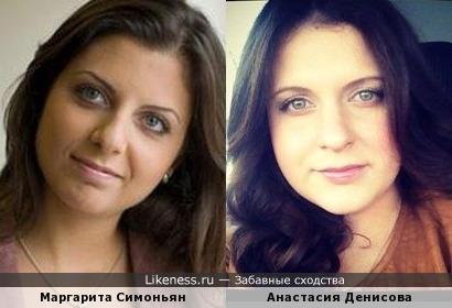 Маргарита Симоньян и Анастасия Денисова