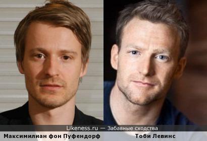 Максимилиан фон Пуфендорф и Тоби Левинс