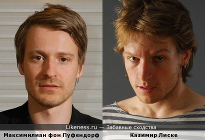 Максимилиан фон Пуфендорф и Казимир Лиске