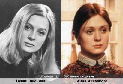 Нелли Пшенная и Анна Михалкова