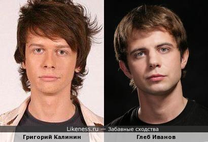 Григорий Калинин и Глеб Иванов