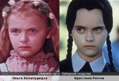 Ольга Хачапуридзе и Кристина Риччи