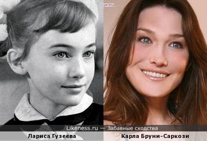 Лариса Гузеева в детстве напомнила Карлу Бруни