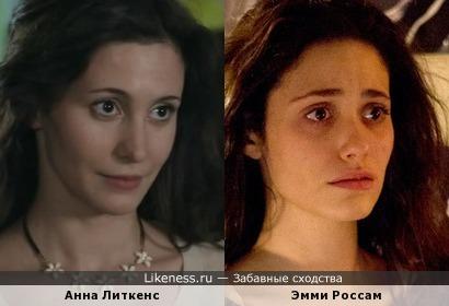 Анна Литкенс и Эмми Россам