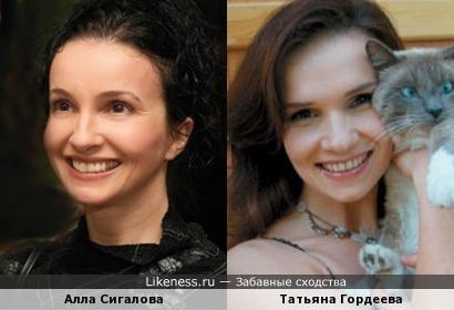 Алла Сигалова и Татьяна Гордеева