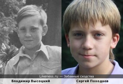 Сергей Походаев напомнил Владимира Высоцкого (и не только в детстве)