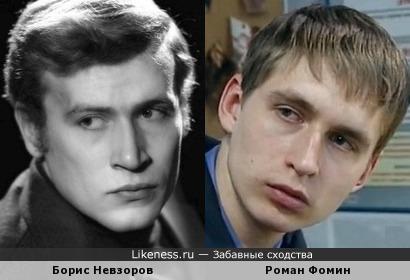 """Борис Невзоров и Роман Фомин (""""Восьмидесятые"""")"""