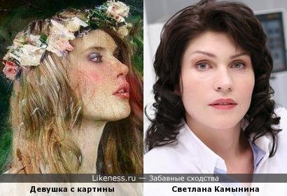 Картина William Oxer и Светлана Камынина