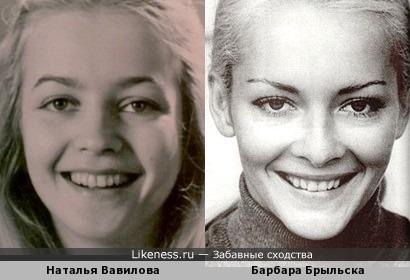 Наталья Вавилова и Барбара Брыльска