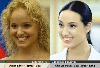 Анастасия Ермакова и Олеся Рыжкова